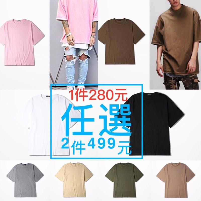 j z world 小版男裝 款GD 權志龍潮流寬鬆剪裁 單品蝙蝠袖 素面素色棉質T 恤8