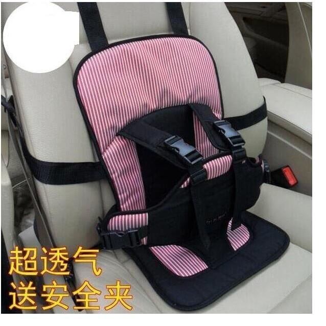 ~ALI ~汽車用兒童安全座椅車載嬰兒寶寶間易安全坐墊背帶6 月3 歲便攜式