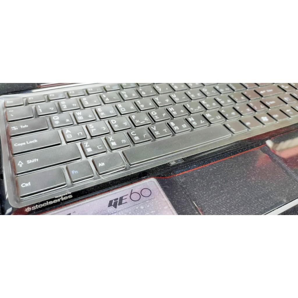 微星 GE60 GE70高透光 TPU 專用鍵盤膜 防水防塵 超薄設計 TM01