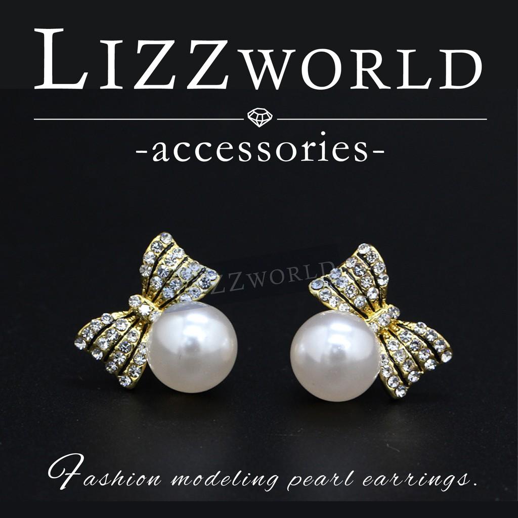 珍愛一生耳針耳環LIZZWORLD 奧地利水晶鑲鑽系列 珍珠蝴蝶結耳飾情人