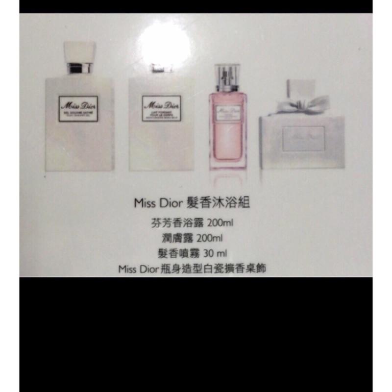 CD 迪奧Miss Dior 髮香沐浴組芬芳香浴露芬芳潤膚露髮香噴霧白瓷擴香桌飾