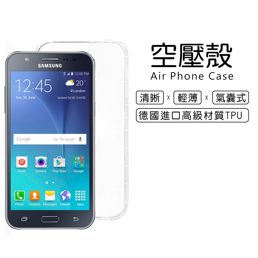 三星SAMSUNG Galaxy J7 5 5 吋J700F 氣墊耐衝擊空壓殼果凍套保護殼