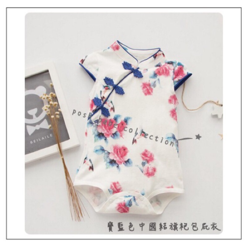 純棉 包屁衣⚡️Lady 中國風旗袍包袖包屁衣⚡️改良式旗袍包屁衣100 純棉