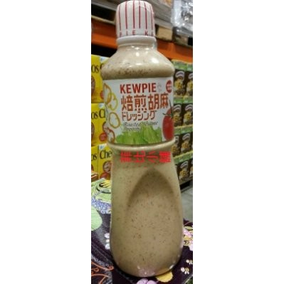 菲比小舖COSTCO  KEWPIE 丘比焙煎胡麻醬芝麻醬1000ml 瓶