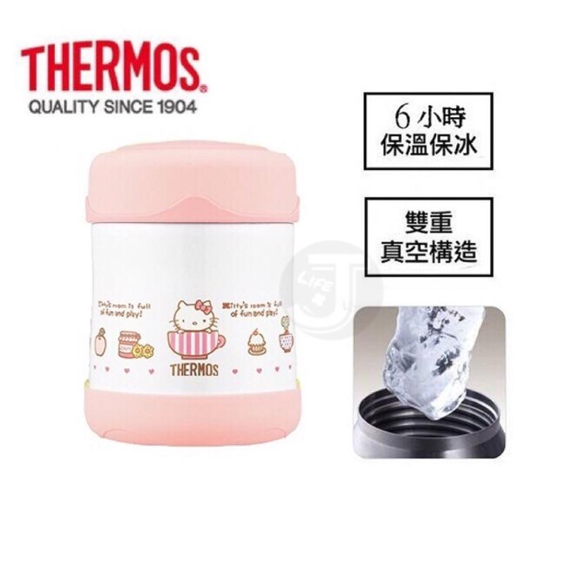 ➕膳魔師THERMOS Hello Kitty 不鏽鋼真空保溫食物罐午茶篇悶燒罐300ml