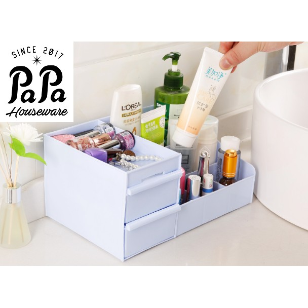 PaPa 家居大號桌面整理盒口紅首飾塑料收納盒護膚化妝品抽屜式梳妝台儲物盒