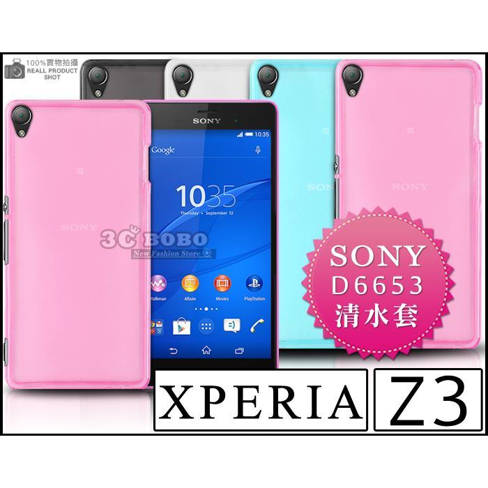 190 免 SONY XPERIA Z3 Z3 透明清水套手機保護套手機殼保護殼果凍殼果凍
