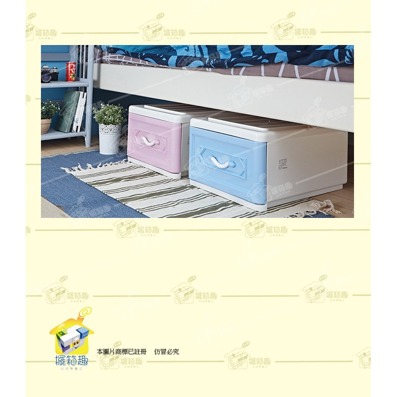 免 擺箱趣BA02141 歐風單層抽屜整理箱2 個收納箱置物櫃收納櫃置物箱30 公升大容量
