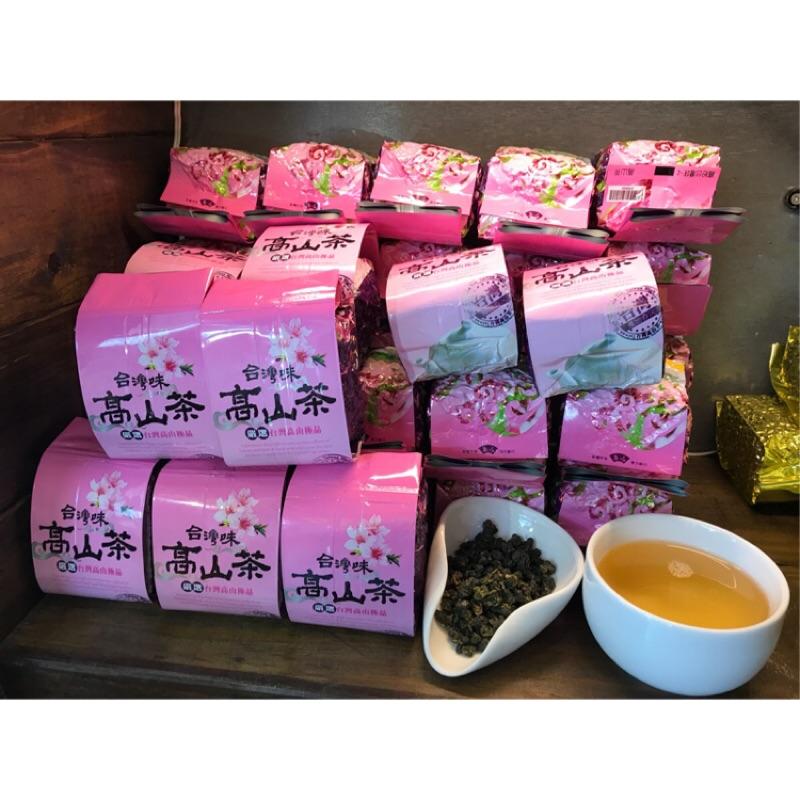 南投鹿谷高山茶產地直銷800 斤