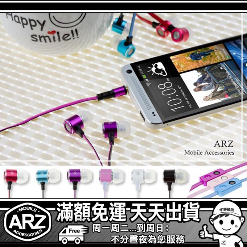 金屬科技耳機入耳式G4 Z5 HTC ONE M9 M8 Desire 826 820 8