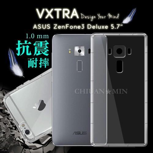 全民3C VXTRA ASUS ZenFone 3 Deluxe 5 7 吋ZS570KL