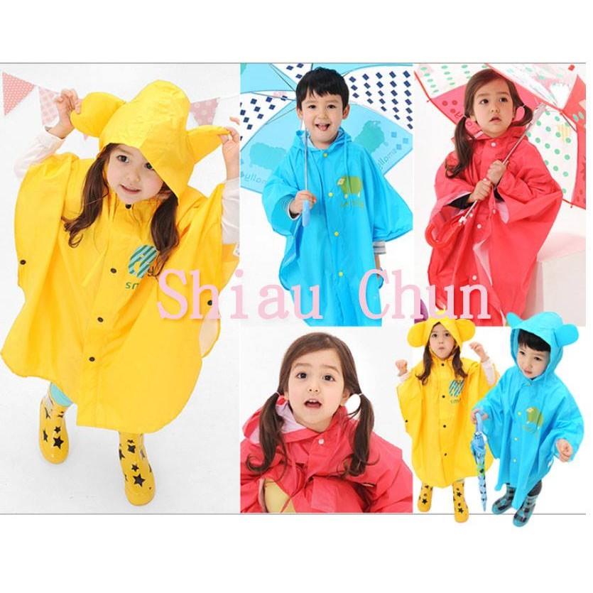 兒童斗篷式雨衣內皮雨鞋