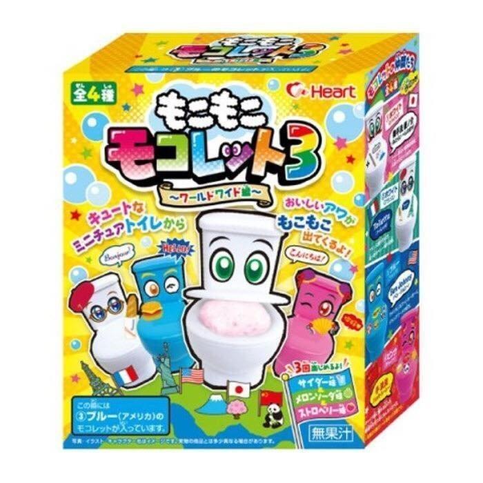 超 第3 代Heart 馬桶糖DIY 飲料泡泡糖兒童 整人搞笑蘇打 食玩製作