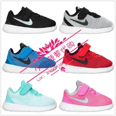美國正品 NIKE FREE RN 耐克嬰童 鞋男女童鞋跑鞋FREE RUN