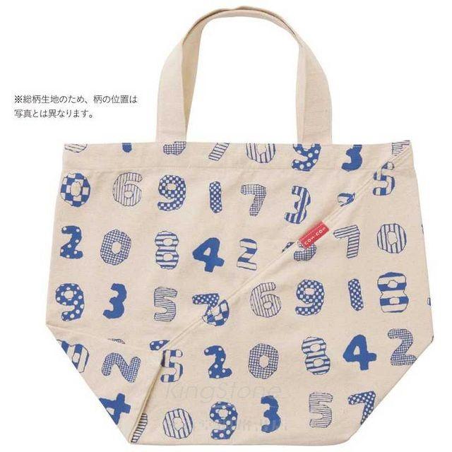雜誌款SOU SOU 京都傳統織品品牌托特包特刊附數字圖騰托特包