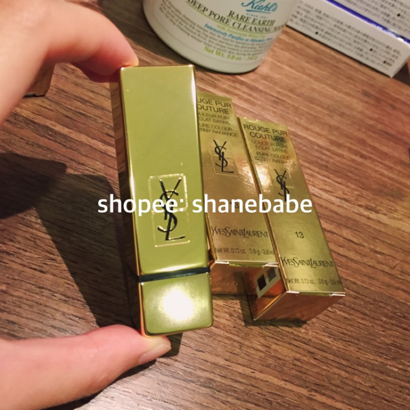 ⭐️YSL 奢華緞面唇膏ROUGE PUR COUTURE 色號13 LE ORANGE