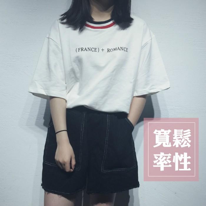 老闆不賣了再降 率性女孩寬鬆簡約T 學院風條紋領上衣短袖T 恤三碼大 杜達女孩