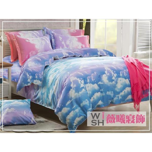 WISH CASA ~彩虹國度~MIT  100 舒柔棉單人雙人加大床包組薄被套涼被 ❤