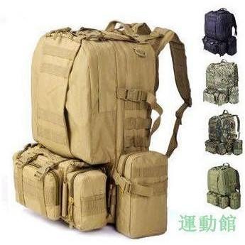 大容量 包登山包旅行包旅遊包50l 背囊升級版 後背包腰包約60L 美系軍用戰術突擊部隊