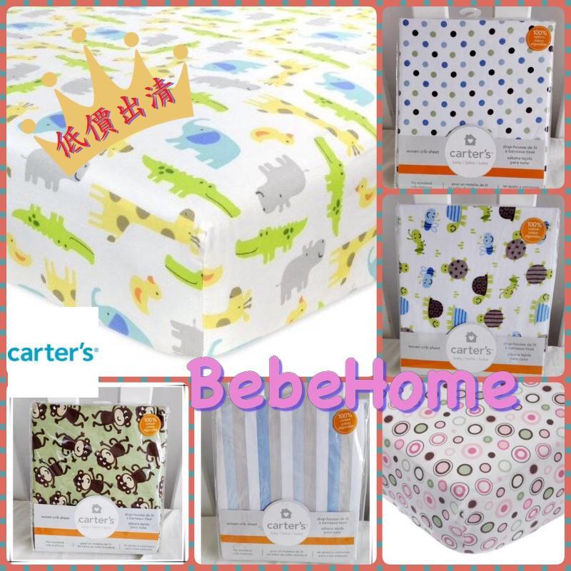 美國carter s 嬰幼兒薄純棉床包寶寶床包乳膠墊 多款花色超可愛 純棉柔軟