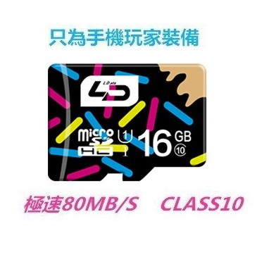 ~RSE ~極速80MB S Micro SDHC 8G 16G 32G GB 記憶卡Cl
