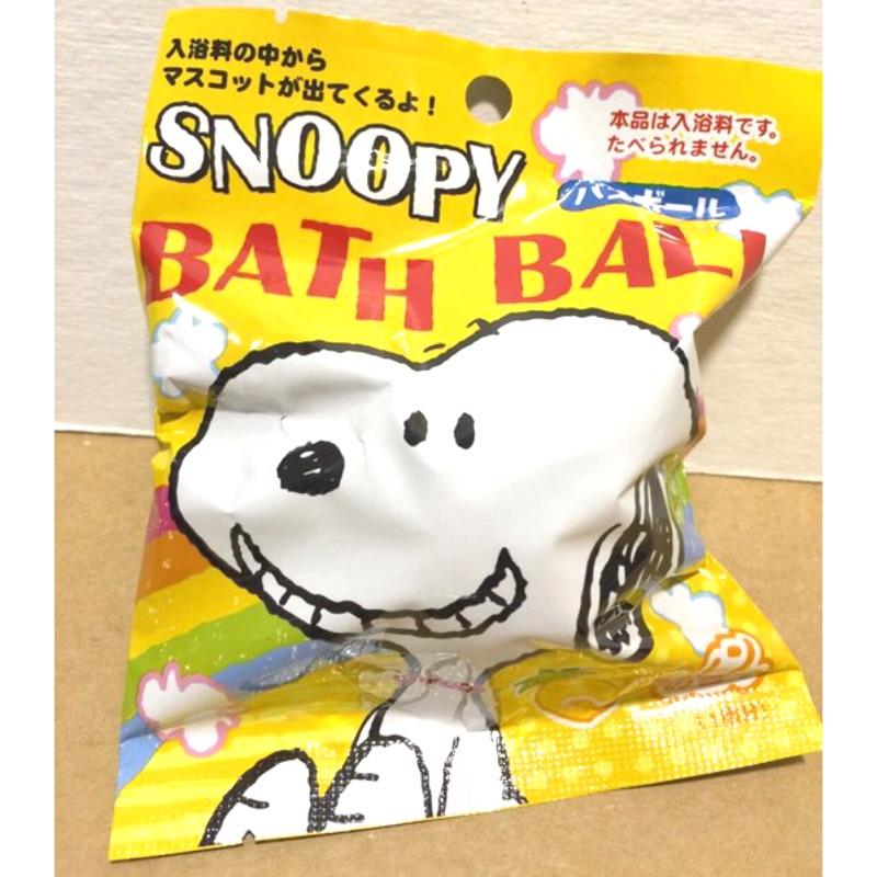 ~Amigo Gift 朋友 ~ Snoopy 史奴比史努比沐浴球泡澡球内有公仔