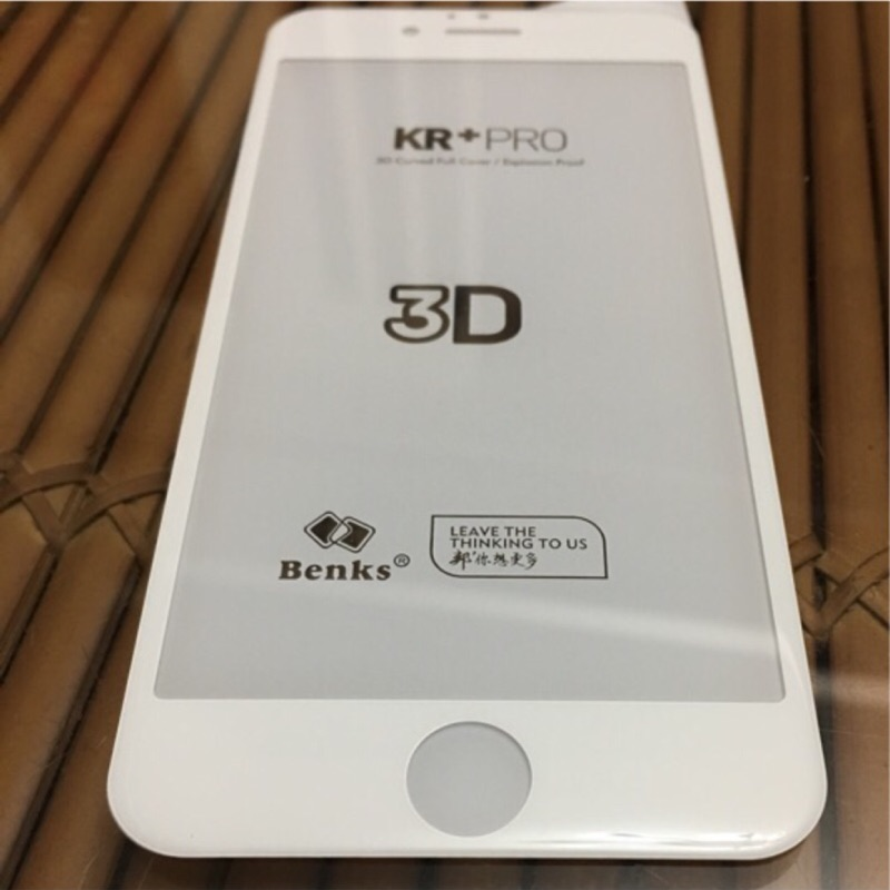 [ 24hr 內出貨]Benks 3D 曲面PET 軟邊防碎保護貼iPhone6 6s ,