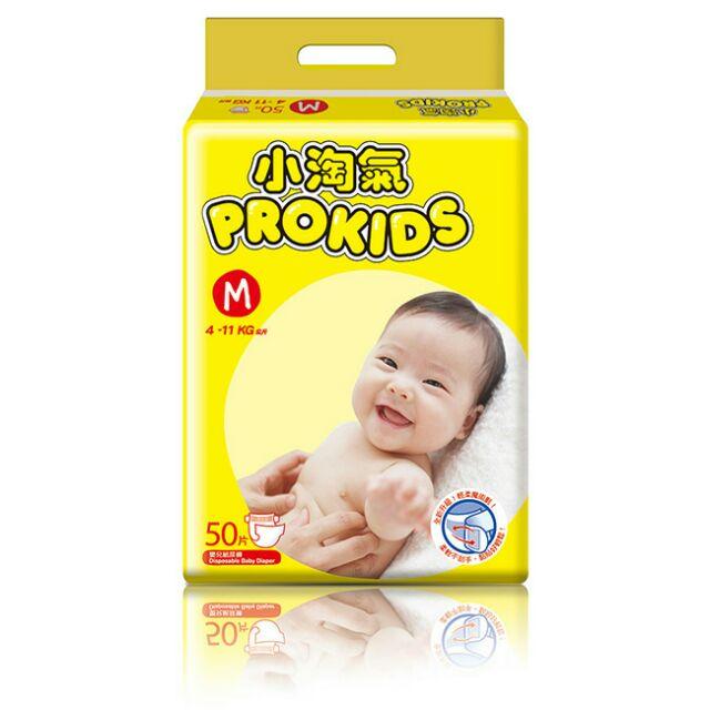 小淘氣嬰兒紙尿布M 、L 、XL