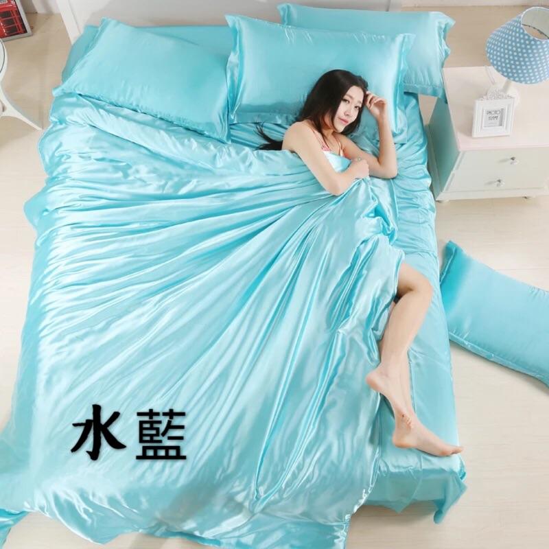 水藍️送睡衣嘴唇抱枕純色 真絲四件套冰絲被套床單床笠仿天絲床套組床包