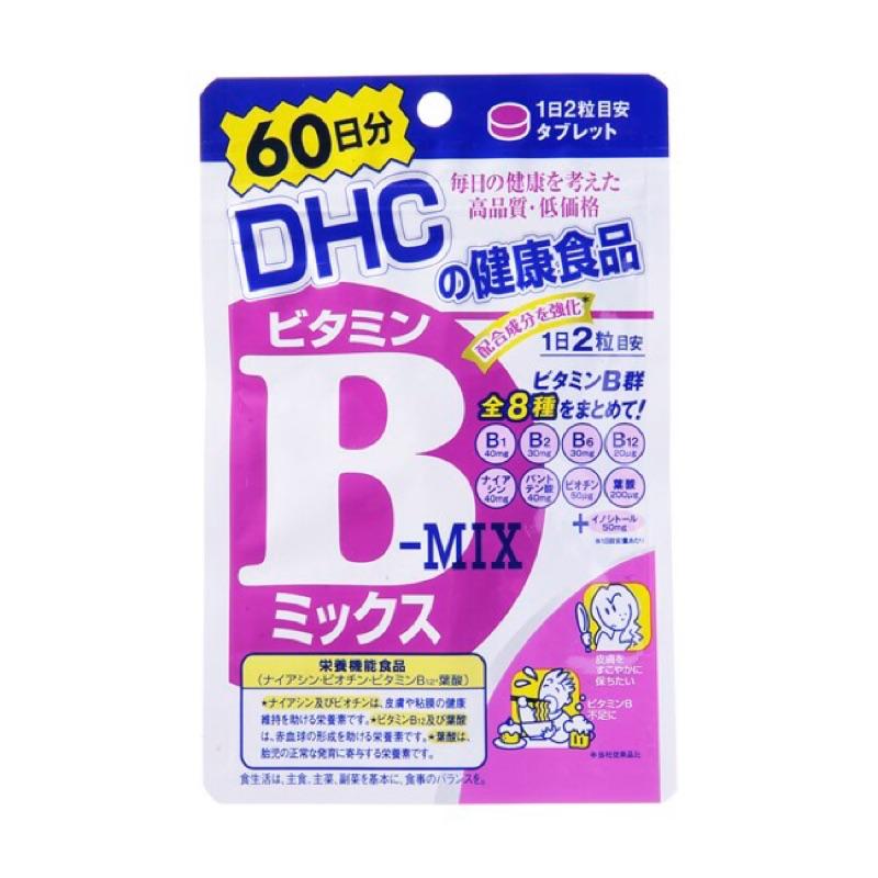 DHC維他命B群(60日份)
