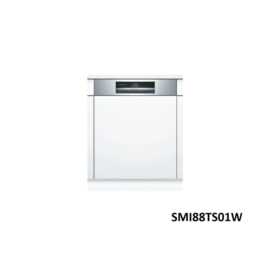 BOSCH 博世 SMI88TS01W 60公分 半嵌式 沸石 洗碗機