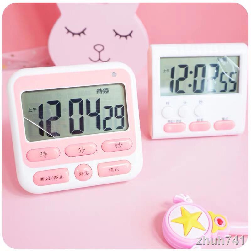 📣計時器現貨 【6張貼紙】小學生ins桌面學習鬧鐘韓版少女心可愛粉色計時器時鐘 鬧鐘 時鐘 計時 小鬧鐘 靜音計時器