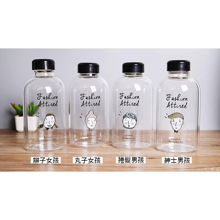 VYPST 韓系 可愛卡通大容量方便攜帶玻璃杯隨手杯健康水瓶