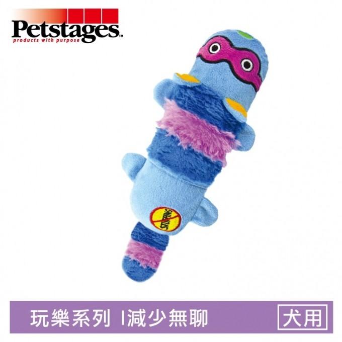 美國~Petstages ~嗶波浣熊空心膠囊 兩邊擠壓不同聲音狗狗玩具寵物玩具發聲玩具