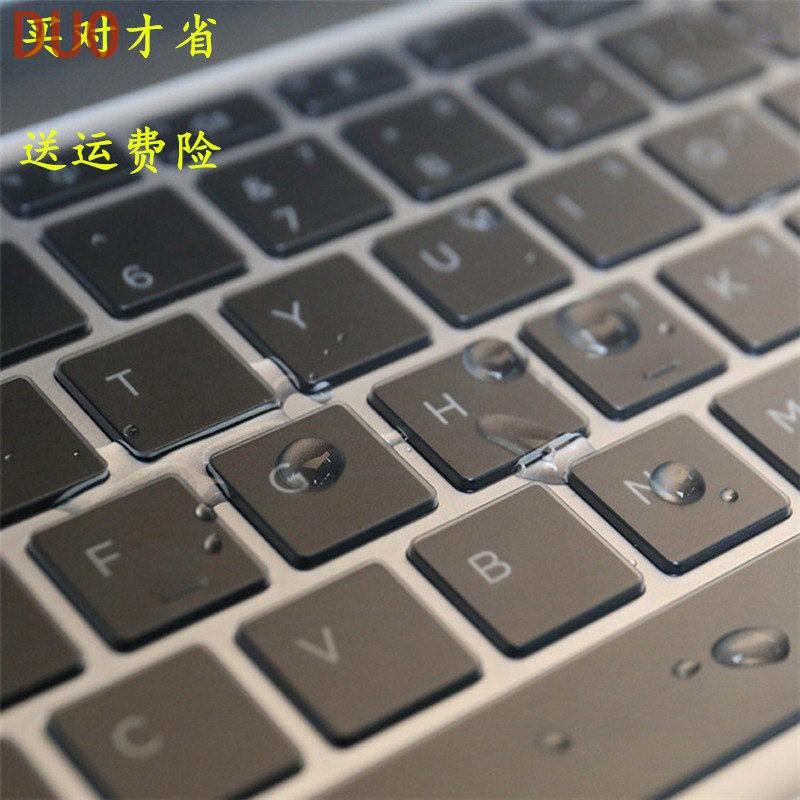 精品時尚下殺g40聯想g480鍵盤膜g470筆記本y470保護膜y480電腦g400貼z470 y400