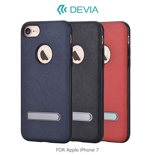 DEVIA Apple iPhone 7 品範支架保護套可立支架軟硬殼包覆保護手機殼鏡頭防