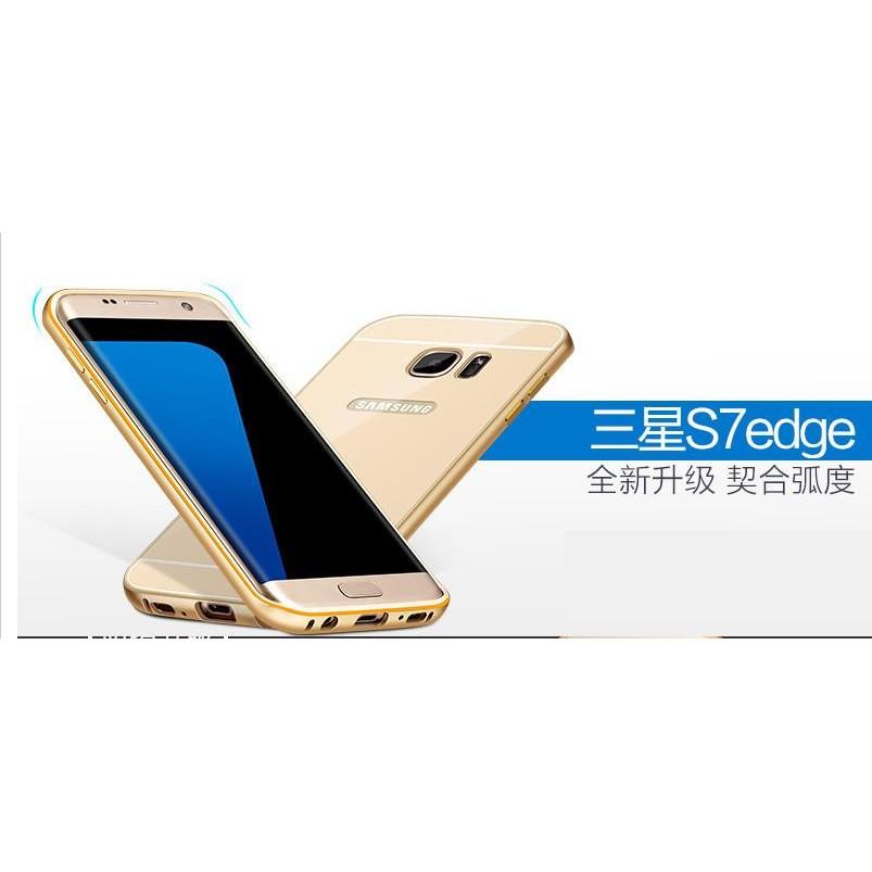 三星S7 edge 超薄超輕samsung 手機保護套簡約邊框手機殼透明手機套~GP3C