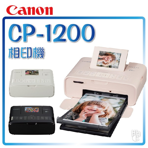 ➤加贈6捲 Kitty 紙膠帶54 張相紙~和信嘉~Canon CP 1200 相印機白粉