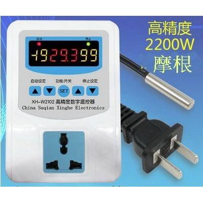 電子控溫插座數顯微電腦智能溫控器溫度控制器開關溫控器可定時預約倒計AC 110V 220V