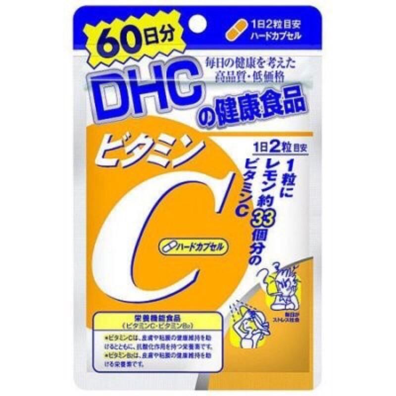 5 11 14 DHC 維他命c 維他命b 群膠原蛋白60 天份超  皆可