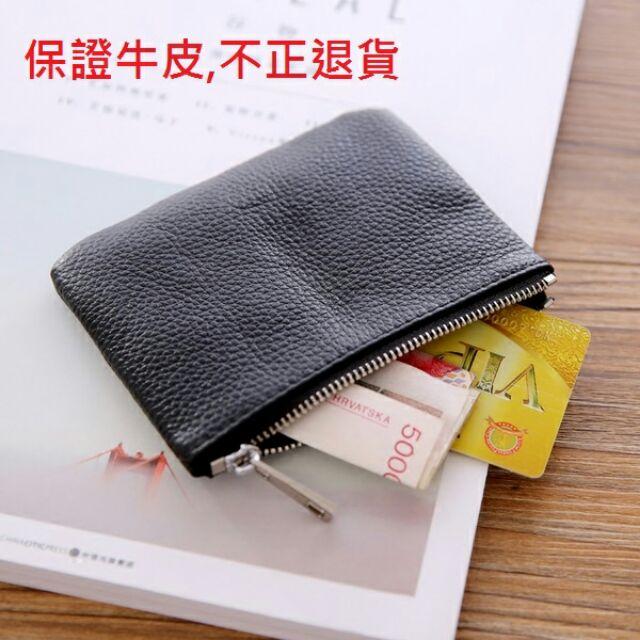 ㊣牛皮迷你零錢包真皮拉鏈硬幣包短款小錢包手包鑰匙包卡包