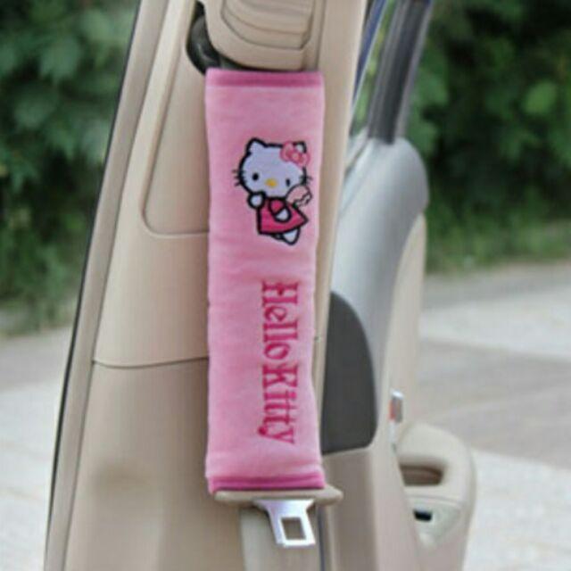 可愛車用安全帶套史努比大嘴猴維尼啪啪熊米老鼠米奇史迪奇凱蒂kitty