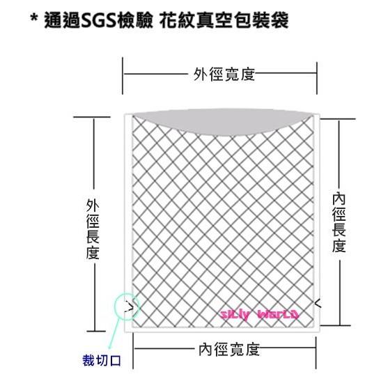 花紋真空袋20X30cm 50 入食品級SGS 檢測條紋真空袋壓紋帶紋FOODSAVER