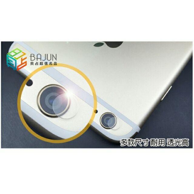 ~貝占~Bajun 鋼化玻璃鏡頭貼鏡頭膜iphone 7 6S plus Note5 Z3