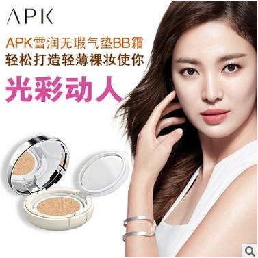 買3 送1 泰國APK 氣墊BB 霜裸妝遮瑕持久不脫妝保濕輕薄隔離cc 的粉底液