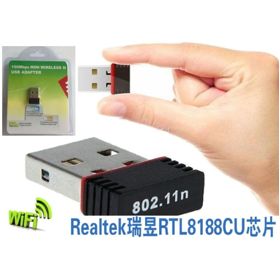 MINI 迷你無線網卡150M USB 網卡WIFI 發射接收器無線基地台無線AP HDM