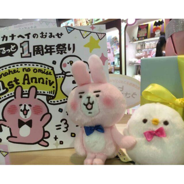 美也家 kanahei 梅田店一周年限定兔兔p 助