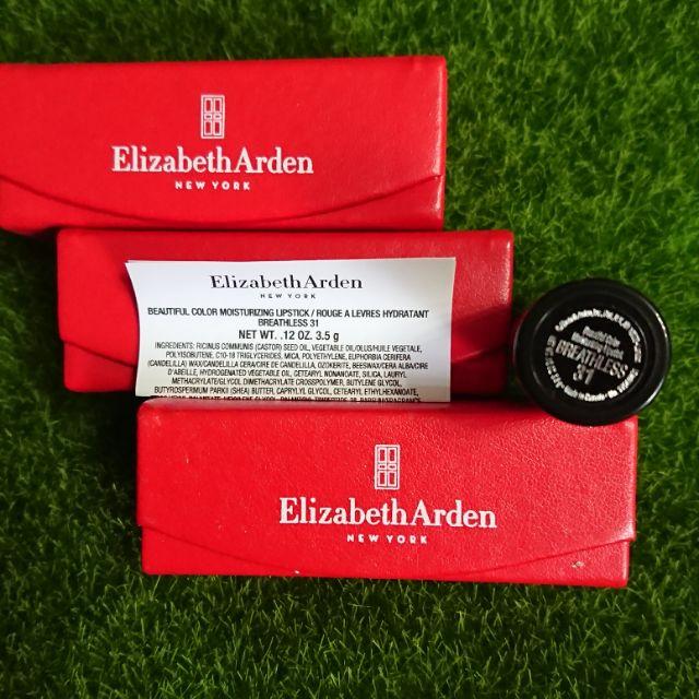 elizabeth arden 伊麗莎白雅頓#31號 裸妝感口紅唇膏