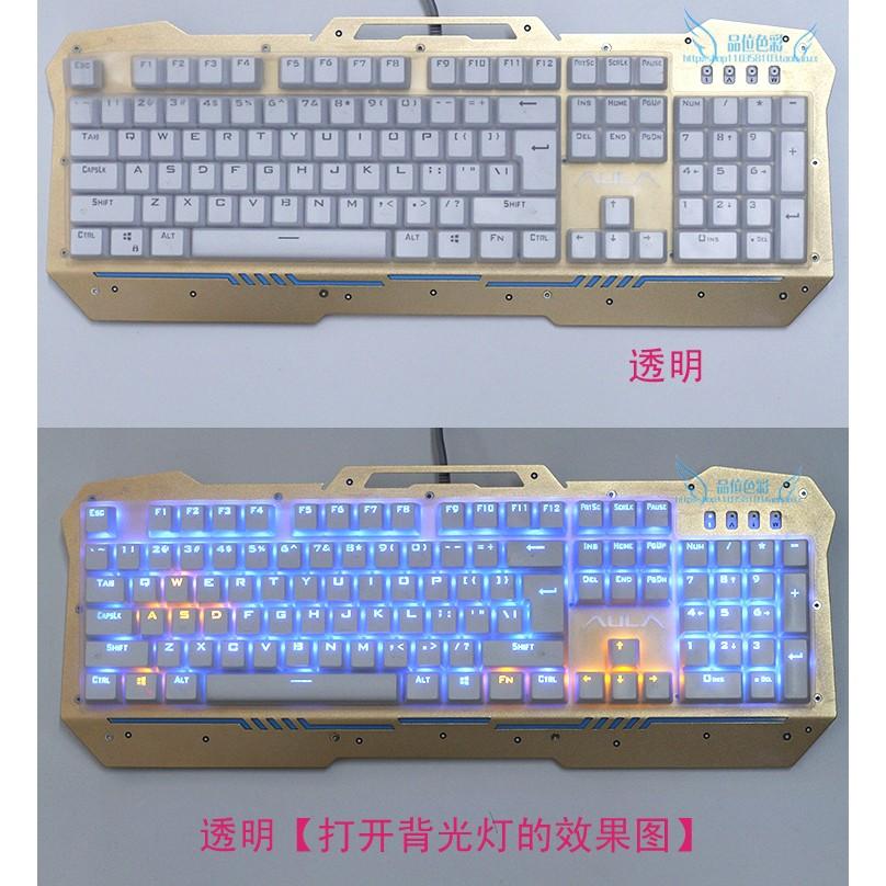 鍵盤保護膜狼蛛收割者斬月F2008 F2010 靈刃104 鍵背光金屬機械鍵盤保護膜