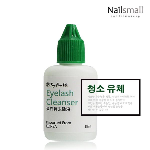 ByFunMe 蛋白質去除液15ml ~Nails Mall 美甲彩繪美睫 ~